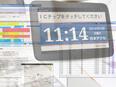 インフラエンジニア|官公庁等のITインフラを支える安定企業/エンド直案件/上流工程での活躍も可能3