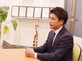 医療・福祉業界専門のキャリアアドバイザー★早期のキャリアアップも実現可能!★賞与年2回★土日祝休み3