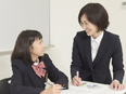 新規事業の個別指導教室スタッフ ◎月給32万円~/未経験入社歓迎/東証上場を目指しています!2