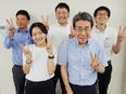 福祉用具のルート営業 ★業界実績25年の安定企業 ★積極的に拠点を展開中3