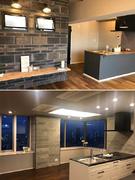 マンションリノベーションの設計コーディネーター(内装デザイン~家具・ディスプレイまで担当)1