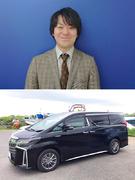 役員専属ドライバー ★未経験者歓迎します/月給35万円以上/賞与年2回1