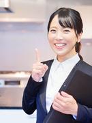 住まいのアドバイザー★ほぼ全員が未経験入社!平均年収700万円!2人1組で対応するから安心!1
