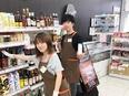スーパーの店舗スタッフ(店長候補)◎創業59年、集合住宅管理のパイオニアが手がけるスーパーの1号店!3