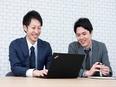【IT系人材派遣営業】月給35万円以上|昇給年2回!2