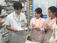 調剤事務スタッフ ◎残業は月10時間以内♪調剤事務・医療事務経験を活かせます!2