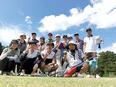 ゴルフショップの買取販売スタッフ ★昨年賞与4.5ヶ月分、連休取得可2