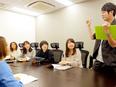 コールセンターのオペレーター管理スタッフ★年間125休!転勤なし!オフィスカジュアルOK!2