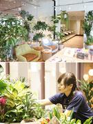 営業サービス<未経験OK>植物のコーディネートからメンテナンスまで携わります。積極採用5名以上1