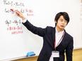 講師(小中学生向けの高校受験指導)◆未経験歓迎/研修制度が充実/年間休日120日以上3