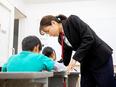 講師(小中学生向けの高校受験指導)◆未経験歓迎/研修制度が充実/年間休日120日以上2