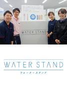 ウォーターサーバーの提案営業◎フルフレックス制/東京・神奈川エリアで積極採用中!1