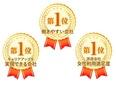 未経験から始める受付スタッフ ★初年度年収350万円以上も可能!資格手当最大8万円3