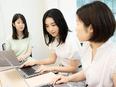 関西で働く事務 ★転勤なし・土日祝休み・最大9連休 私生活も仕事も充実の2021年をはじめよう!3
