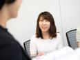 関西で働く事務 ★転勤なし・土日祝休み・最大9連休…理想の職場と出会えます!他エリアも積極採用中!2