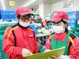 食品や日用品の物流管理スタッフ(未経験歓迎/物流センター長候補)◎東証一部上場・SBSグループ3
