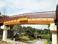 設計士 ◎遊歩道、橋梁、デッキなどを設計します/9割が内勤/月給33万円スタート3