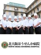 調理師(調理師長候補)◎2021年4月より直営厨房稼働!スターティングメンバー募集◎最大7連休取得可1