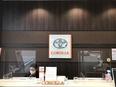 トヨタ車の営業(富山県内から転勤なし)◎昨年度賞与4.8ヶ月分・長期休暇あり3