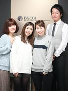 ECサイト運営(メディアが大注目のサイト多数!!)1