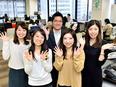 ECサイト運営(メディアが大注目のサイト多数!!)3