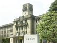 京都市の一般事務職(行政)3