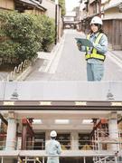 京都市の一般技術職(土木、建築、電気、機械)1