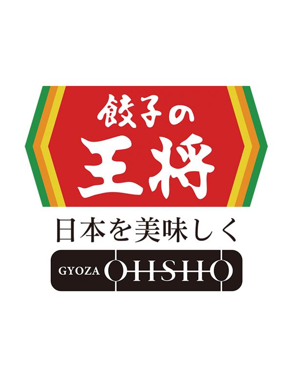 「餃子の王将」の営業サポート ★残業ほぼナシ ★完休2日制イメージ1