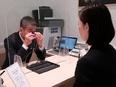金製品の『販売買取スタッフ』★全国有名百貨店内での勤務|残業ほぼなし|月給25万円スタート!2