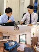 注文住宅の意匠設計 ◎転勤なし/年3回5日以上の連休あり/新ポジションの募集です!1