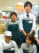 店舗スタッフ(精肉・鮮魚・青果・惣菜・レジ・食品)完全週休2日制/10名以上の積極採用◎1