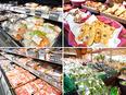 店舗スタッフ(精肉・鮮魚・青果・惣菜・レジ・食品)完全週休2日制/10名以上の積極採用◎3