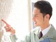 《固定給月給30万円+歩合給》リフォームプランナー◎入社祝金15万円/転勤なし/面接1回!2
