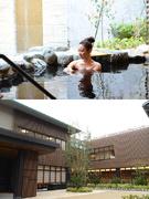 温浴施設の運営スタッフ(会社を支える大切なポジションの募集です)1