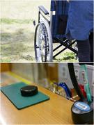 障害年金の受給支援スタッフ(必要書類の作成・年金事務所への申請代行)1