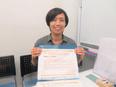 障害年金の受給支援スタッフ(必要書類の作成・年金事務所への申請代行)2