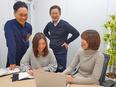 ECモールと自社サイトの企画運営◎月給30万円以上◎実働7時間&残業月20時間未満2