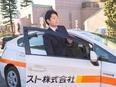 エリアマネージャー ◎5年連続売上アップ/賞与年2回/月給32万円以上2
