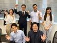 BPRコンサルタント(RPA技術を用いた業務改革支援)★月給30万5000円~2