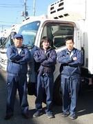 神奈川ではたらく食品配送ドライバー ◎未経験でも月給26万円~|中型免許取得支援あり|即日内定OK1