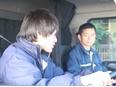 神奈川ではたらく食品配送ドライバー ◎未経験でも月給26万円~|中型免許取得支援あり|即日内定OK2