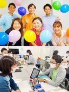 子ども向け英会話教室のPRスタッフ ◎1年目から月収40万円が可能|英語力不問│子どもが好きな方歓迎1