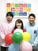 子ども英会話教室のPRスタッフ ★子どもに英語の楽しさを伝える仕事|英語力は必要なし1