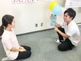 子ども英会話教室のPRスタッフ ★子どもに英語の楽しさを伝える仕事|英語力は必要なし2