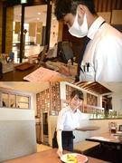 店長候補 ◎長崎を中心に展開する「焼肉竹林」での勤務/転勤ナシ/社宅アリ!1