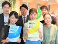 東証一部の営業スタッフ★売上続伸で夏季賞与100%支給|充実した教育で収入UP2