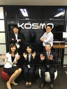 人材コーディネーター(未経験歓迎/最短3ヶ月でリーダー昇進)◎最大5名採用!1