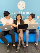 """セールス ◎日本のローカルビジネスの課題を解決するサービス""""Zehitomo""""をお任せします!1"""