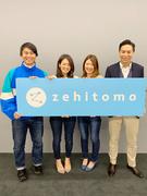 """カスタマーサクセス ◎日本のローカルビジネスの課題を解決するサービス""""Zehitomo""""をお任せ!1"""