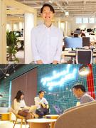 未経験から始めるプロモーション企画(Web・TV・紙)★成長率150%超の通販企業!◎UIターン歓迎1